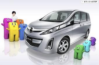 Компания Mazda начала продвижение на внутреннем японском рынке нового автомобиля Mazda Biante.