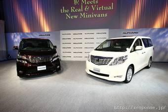 Toyota начала продажи в Японии нового поколения минивэна Toyota Alphard и нового автомобиля Toyota Vellfire.