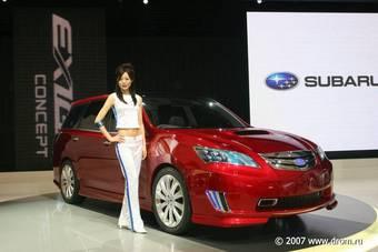 Subaru готовится представить на внутреннем рынке Японии новый 7-местный минивэн.