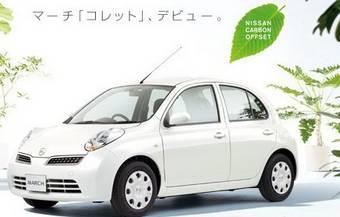 В Японии начались продажи экологичного Nissan March Collet.