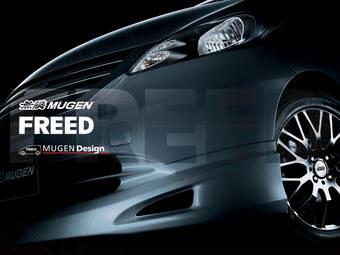В Японии вышел в продажу набор аксессуаров для Honda Freed от Mugen.