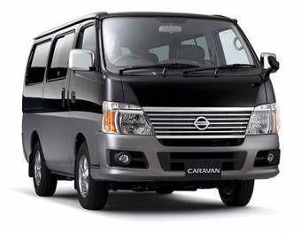 В Японии объявлен отзыв микроавтобусов Nissan Caravan.