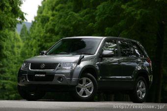 Компания Suzuki обновила экстерьер текущего поколения Escudo.