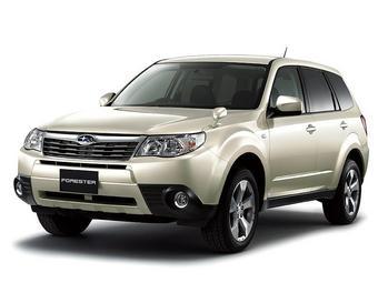Subaru Forester «Black Leather Limited» начинает свой путь по японскому рынку.