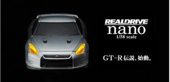 Nissan GT-R Nano позволит каждому поуправлять «гэтэром».