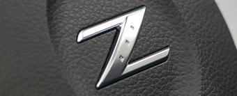 Новое поколение спорт-каров серии Z будет конкурировать со спорт-карами брендов премиум-класса.