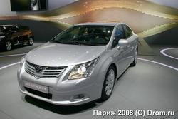 Мировая премьера Парижского автосалона: новое поколение Toyota Avensis, одного из самых продаваемых в России автомобилей марки Toyota.