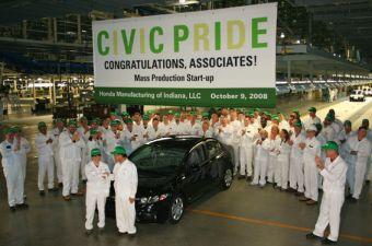 Седан Civic в США будут собирать 2 000 сотрудников нового завода.