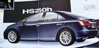 В линейке автомобилей Lexus скоро может появиться новый гибридный седан.