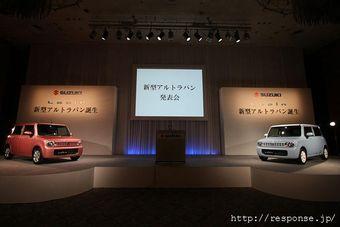 В Японии был представлен миникар Suzuki Alto Lapin нового поколения.