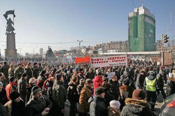 Всероссийская акция протеста против повышения пошлин