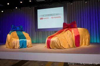 Toyota Passo Sette и Daihatsu Boon Luminas перед премьерой.
