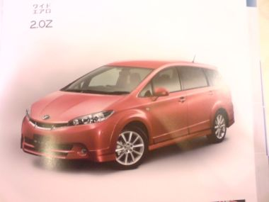 Toyota готовит новое поколение стильного минивэна Toyota Wish