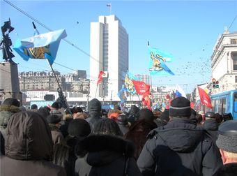 Во Владивостоке стартовала Всероссийская акция протеста.