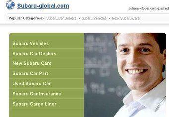 Главный сайт компании Subaru пропал. Вместо него сейчас демонстрируется вот этот коварный тип гражданской наружности.