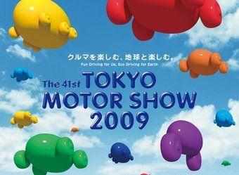Германские автопроизводители в целях экономии могут пропустить автосалон в Токио.