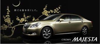 Сегодня в Японии начались продажи нового поколения ведущего седана премиум-линейки автомобилей Toyota — Toyota Crown Majesta.
