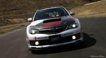 Subaru меняет гравий на кольцо.