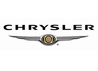 Компания Chrysler воспользуется процедурой банкротства, чтобы оздоровить себя.