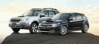 Российское отделение компании Subaru объявляет о временном снижении цен на весь модельный ряд.