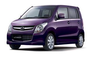 Mazda выпускает вагонетку цвета фуксии