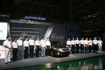Первый седан Honda Spirior сошел с конвейера завода компании Dongfeng Honda Automobile.