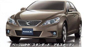 Компания Toyota готовит к выпуску новое поколение Toyota Mark X.