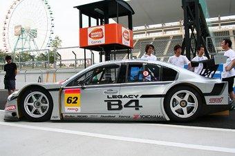 Subaru Legacy B4 GT300 не смогла принять участие в трековых гонках.