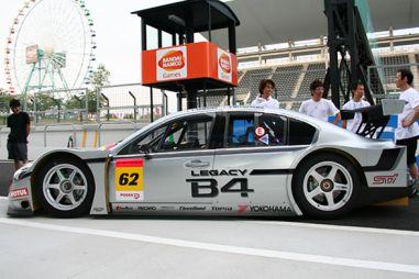 Зубара нипаехала :( Дебют трековой Subaru Legacy B4 GT300 не состоялся