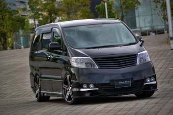 Toyota Alphard Sports Line Black Bison Edition