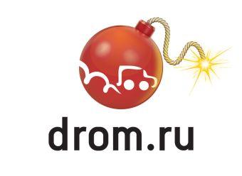 Автомобильный портал Drom.ru получил предостережение от прокуратуры Российской Федерации.