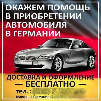 В скором будущем (в середине 2010 года), возможно, ввозить подержанные автомобили в Россию станет дешевле.
