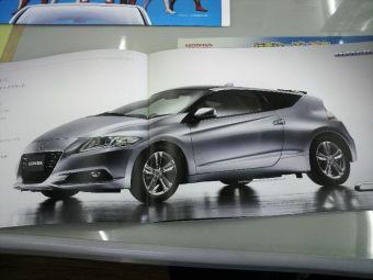 Все подробности о серийном Honda CR-Z представлены в этой брошюре.