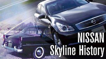 История модели Nissan Skyline представлена на ограниченной серии почтовых марок, которые будут реализовываться в Японии.