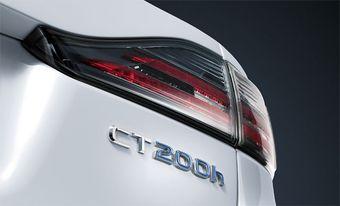 Lexus CT 200h дебютирует на шоу в Женеве.