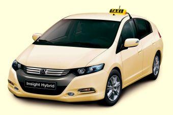 Экологичное такси предлагается для жителей Европы.
