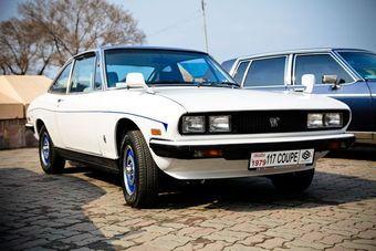 На Фото: Isuzu 117 coupe в редкой версии Blanc Edition (выпущено всего 300 экземпляров). В идеальном техническом состоянии. Ему запретят ездить по дорогам?