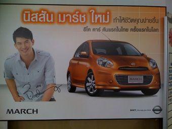 Жителям Таиланда понравилось новое поколение Nissan March.