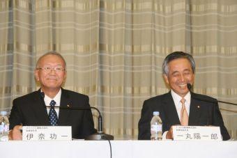 Исполнительные директора компаний Toyota и Daihatsu договорились об условиях сотрудничества в области кей-каров.