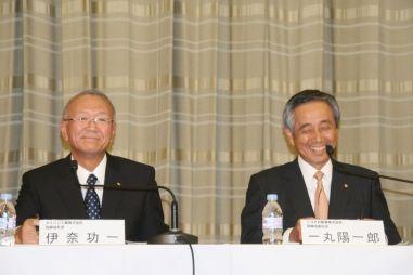 Toyota и Daihatsu пришли к соглашению об обмене моделями и технологиями