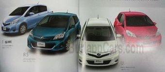 Toyota уже в этом году представит новое поколение Toyota Vitz.