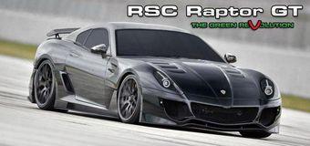Новейший немецкий супер-кар будет использовать роторный мотор с комплектующими от Mazda RX-8.