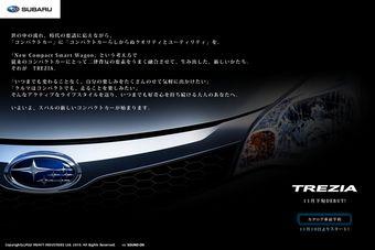На официальном сайте компании Subaru появилась промо-страница с коротким описанием и тизером нового автомобиля.
