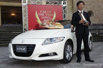 Honda CR-Z, обладатель главного приза