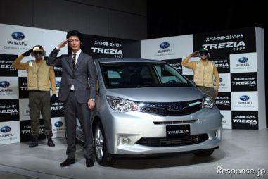 Новый автомобиль Subaru Trezia оказался Тоётой