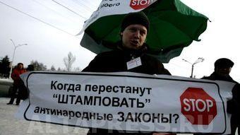Транспортный налог новосибирск 2012 ставки транспортный налог, ставки по алтайскому краю на 2015г
