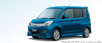 Suzuki начнет год с нового автомобиля.