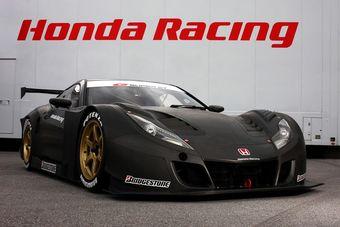 Honda готовится к воссозданию спорт-кара NSX. На фото Honda NSX, участник гонок серии Super GT.