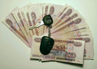 Транспортный налог 2010 ставки междуреченск ставки и прогнозы на матч уругвай колумбия 14 10 2015
