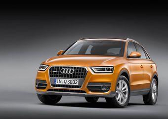 Компания Audi обнародовала российские цены на свой самый компактный кроссовер — модель Q3. На российском рынке автомобиль появится уже осенью текущего года, а самый бюджетный кроссовер обойдется в 1270000 рублей.